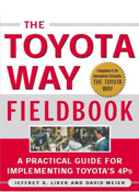 The Toyota Way (Fieldbook)